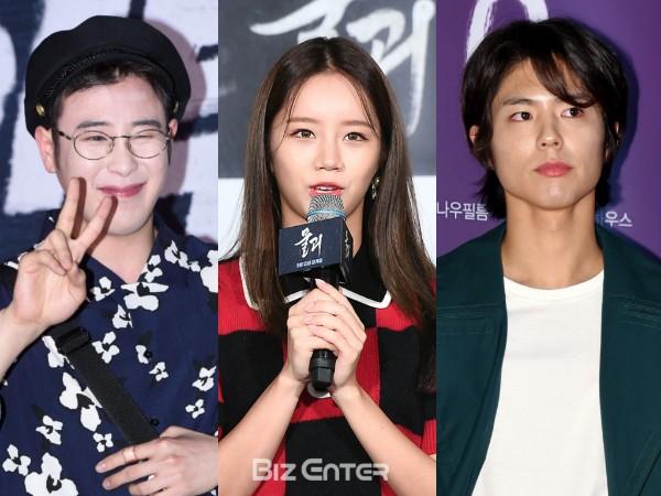 Jadi Lawan Main Park Bo Gum, P.O Block B Dapat Pesan Ini dari Hyeri Girls Day