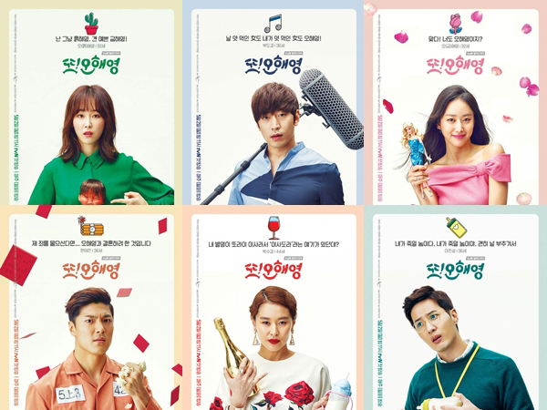 Raih Rating Tertinggi, Drama 'Another Miss Oh' Resmi Ditambah 2 Episode!