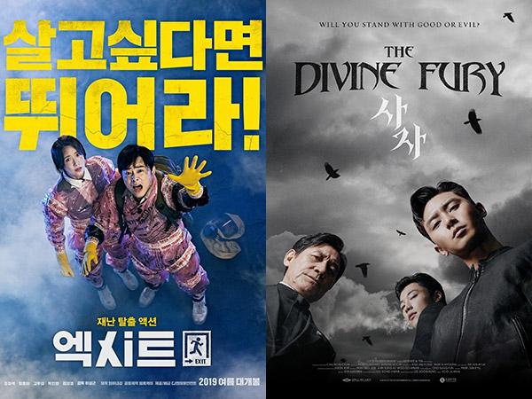 Tayang Bareng, Film 'E.X.I.T' Kalahkan 'The Divine Fury' di Tangga Box Office Hari Pertama