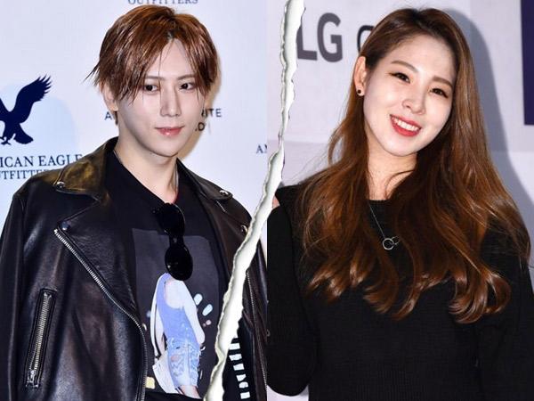 Hubungan Asmara Hyunseung dan Kekasih Dilaporkan Putus!