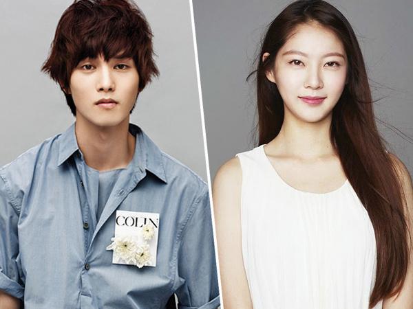 Baru Kenal, Jonghyun CNBLUE dan Gong Seung Yeon Langsung Liburan Bareng ke Jepang