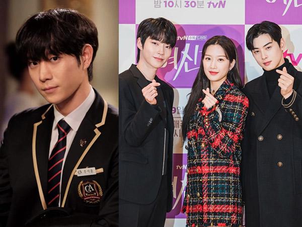 Giliran Kim Young Dae Jadi Cameo Drama True Beauty