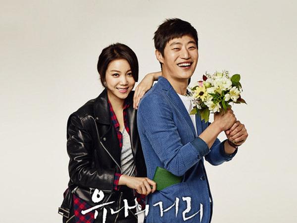 Kim Ok Bin dan Lee Hee Joon Jadi Pasangan Seleb Selanjutnya yang Terlibat Cinta Lokasi