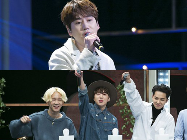 SM vs YG, Kyuhyun Super Junior dan WINNER akan Adu Penampilan di 'Sugar Man'!