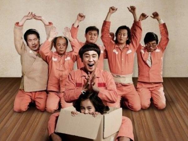 'Miracle In Cell No. 7' Versi Indonesia, Diperankan Tora Sudiro hingga Vino G. Bastian