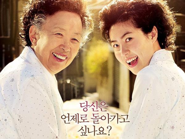 Setelah Tiongkok, Film Korea'Miss Granny' Juga Dibuat Versi Jepang!