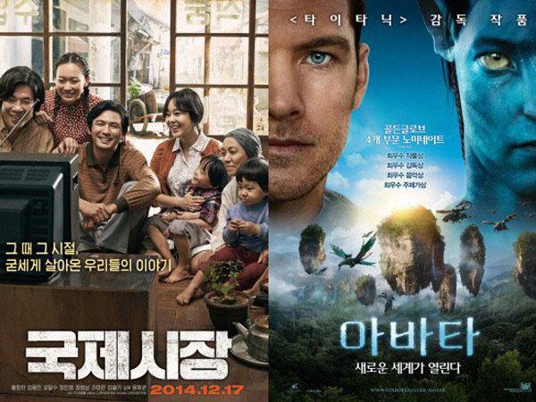 Film Mana Sih yang Duduk Diperingkat 1 Terlaku Dalam Box Office Korea?