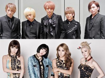 Band Rock Asal Jepang Alice Nine Hampir Kolaborasi Bersama 2NE1?