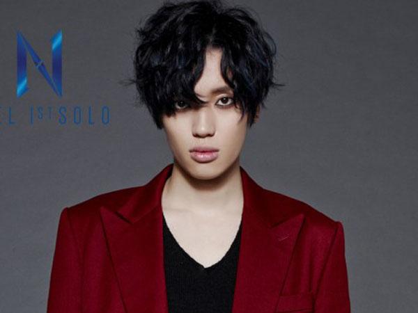 Rumor Pacaran Bikin Fans-nya 'Kabur', Ini Ungkapan Permintaan Maaf Niel Teen Top