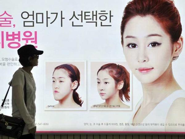 Korea Selatan Beri 'Hadiah' Bagi Wisatawan Asing yang Lakukan Operasi Plastik