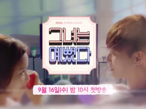 Simak Momen Sweet Hwang Jung Eum dan Park Seo Joon di Teaser Video 'She Was Beautiful'!