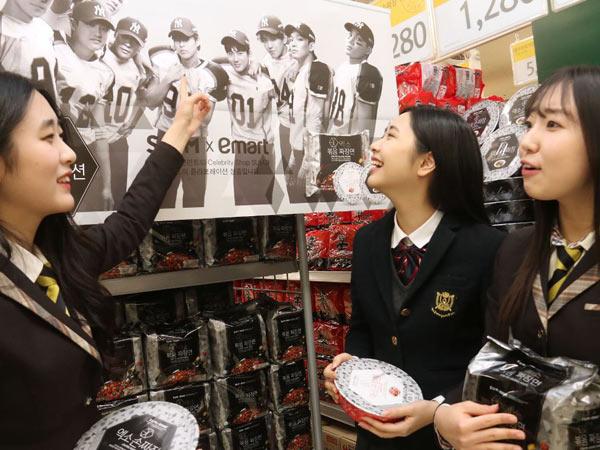 Sasar Dunia Pendidikan, SM Entertainment Siap Dirikan Sekolah K-Pop Internasional!