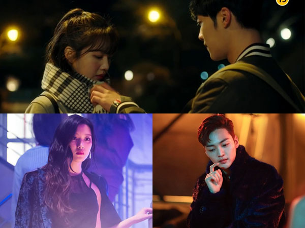 Empat Karakter Utama Emosional di Video Teaser Terbaru 'The Great Seducer'
