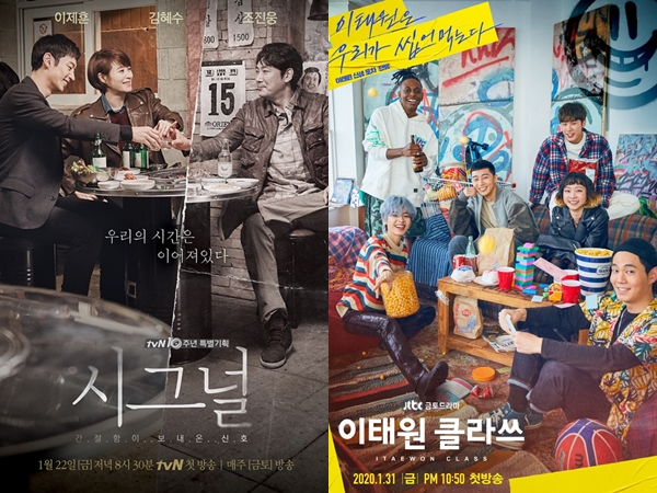 5 Drama Korea TV Kabel Dengan Rating Tertinggi (Part 1)