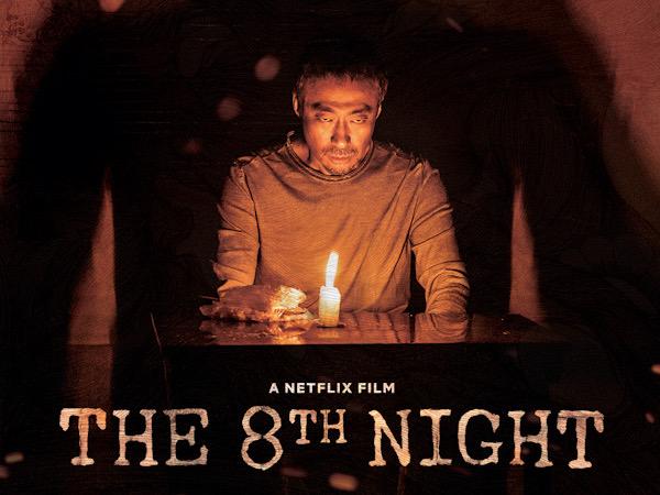 Fakta Menarik di Balik Elemen Penting nan Mistis Film 'The 8th Night'