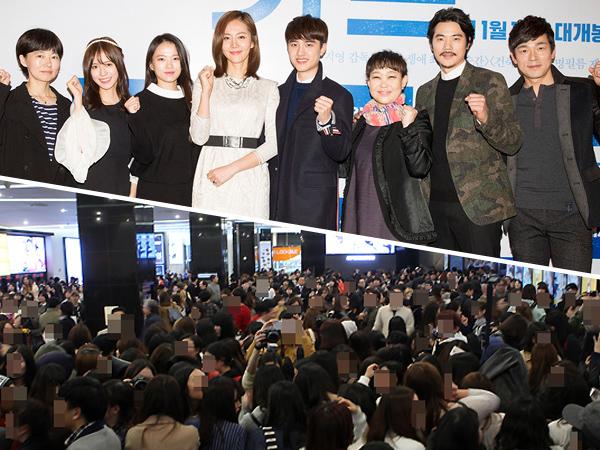 Fans Buat Rusuh, Acara VIP Screening Film 'Cart' Terpaksa Dibatalkan
