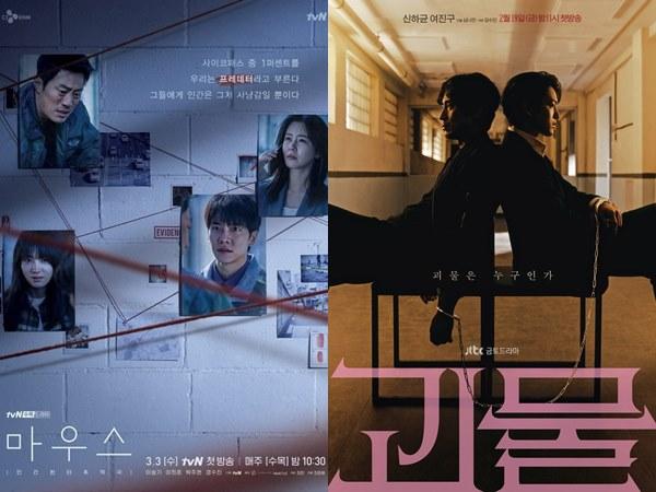 5 Drama Korea Populer yang Diberi Rating 19+