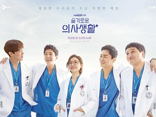 Hospital Playlist S1 END: Pada Akhirnya Waktu yang Akan Menjawab