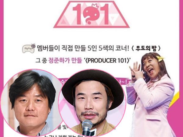 Gaet Dua PD Ternama, 'Infinite Challenge' Buat Episode Spesial Ala 'Produce 101'