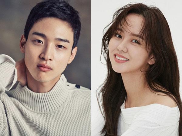 Jang Dong Yoon 'School 2017' Dipastikan Jadi Lawan Main Kim So Hyun di Drama Baru