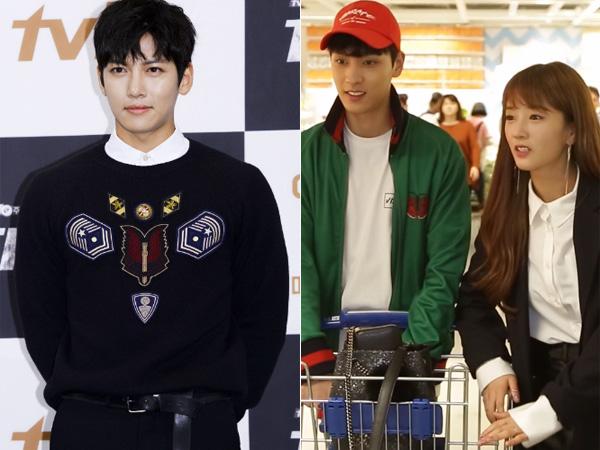 Dukung Choi Tae Joon dan Bomi, Ji Chang Wook akan Hadir ke 'We Got Married'!
