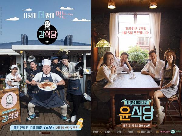 'Kang's Kitchen' & 'Youn's Kitchen 2' Jadi Program Variety Paling Populer Pilihan Pemirsa