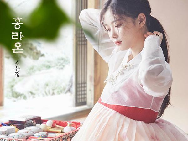Dianggap Belum Pantas, Publik Salahkan Tim Produksi KBS Atas Adegan Kim Yoo Jung Ini