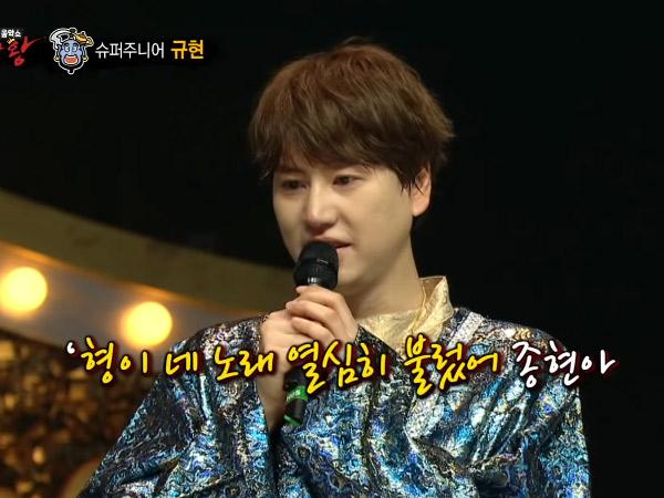 Kyuhyun Menangis Dedikasikan Penampilan Terakhir di 'KMS' untuk Jonghyun SHINee