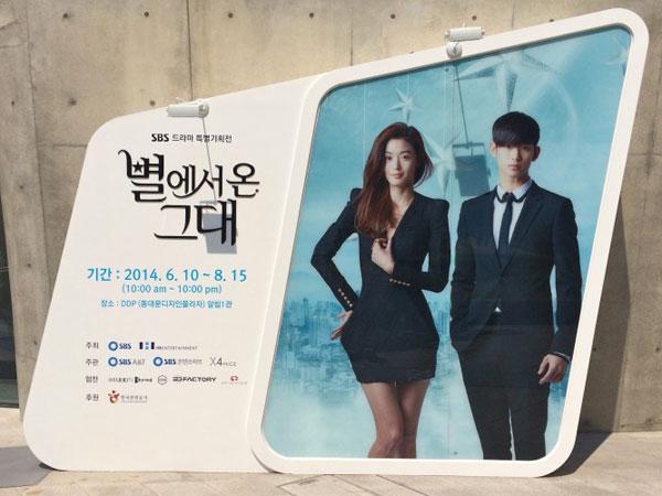 Drama 'Man From The Stars' Adakan Pameran Demi Obati Rindu Penggemar!