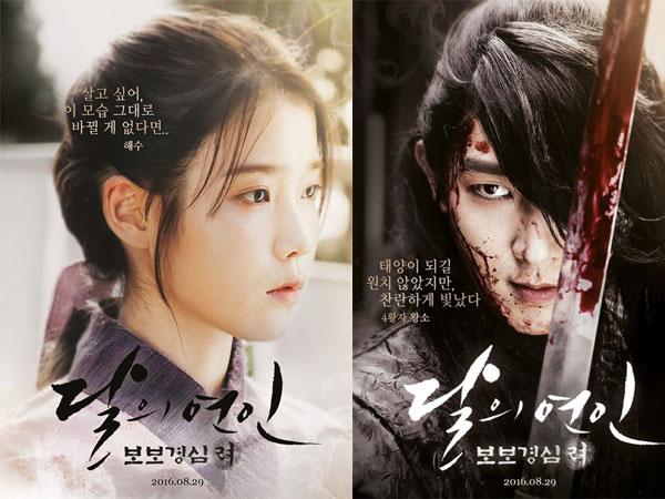 Tayang Agustus, Drama 'Scarlet Heart' Mulai Goda Penonton dengan Poster Individu 8 Karakter Utama!