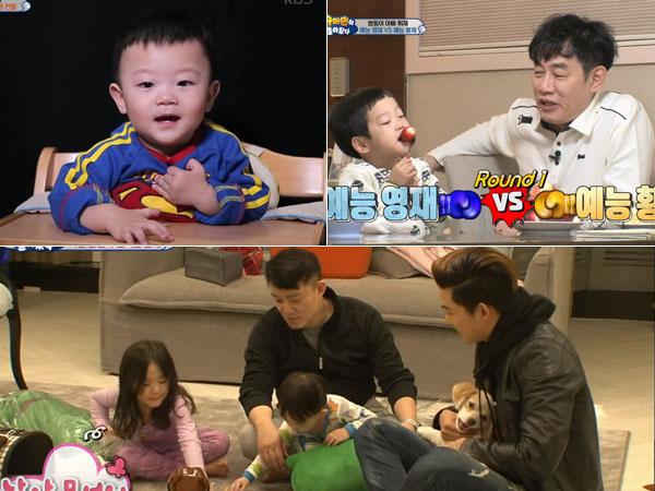 Tirukan Gaya Di Drama Hingga Kedatangan Taecyeon 2PM, Serunya 'Superman Returns' Minggu Ini!
