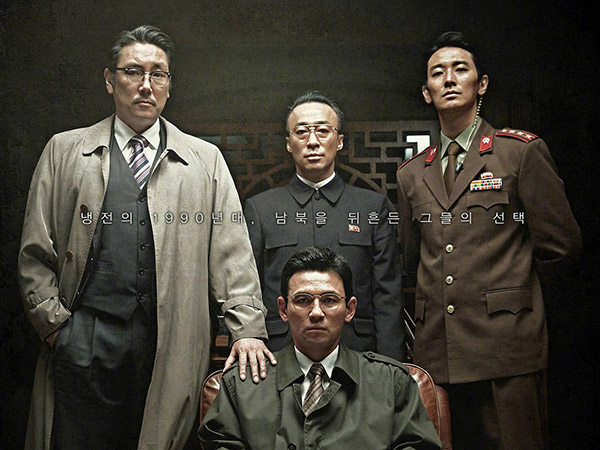Mengintip Rahasia Dibalik Lokasi Syuting Korea Utara di Film Box Office 'The Spy Gone North'