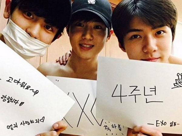 Hadir di 'The Visible SM', Chanyeol Ungkap Cerita Dibalik Foto Tanpa Busananya Di Hari Ultah EXO