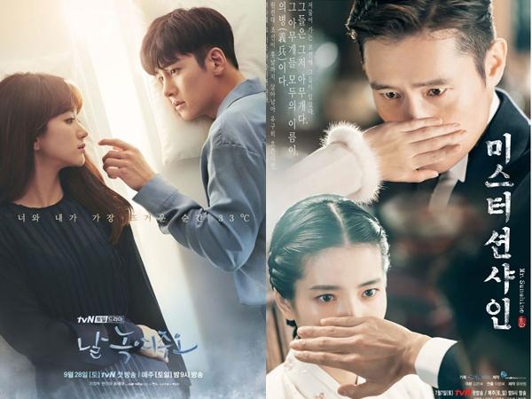 Deretan Drama Korea Ini Bikin Penonton Jadi Nostalgia Jaman Dahulu (Part 1)