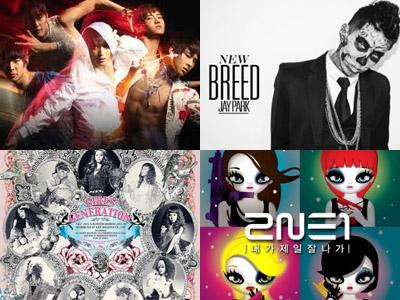Inilah 7 Cover Album Idola K-Pop Paling Unik