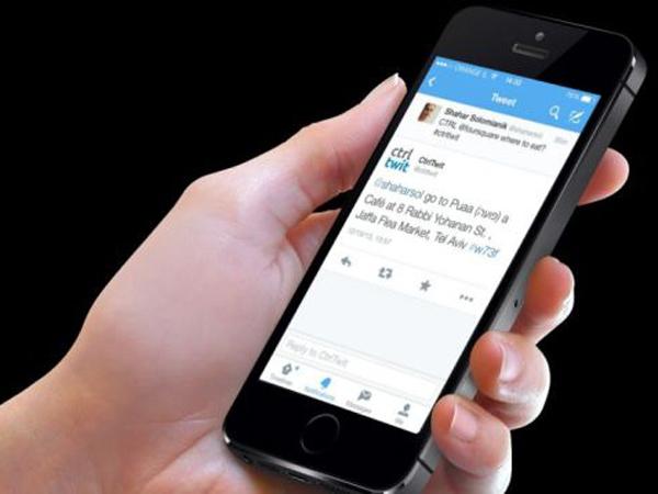 Uji Coba Tampilan Baru, Background Twitter Bisa Berubah Warna Saat Malam Hari!