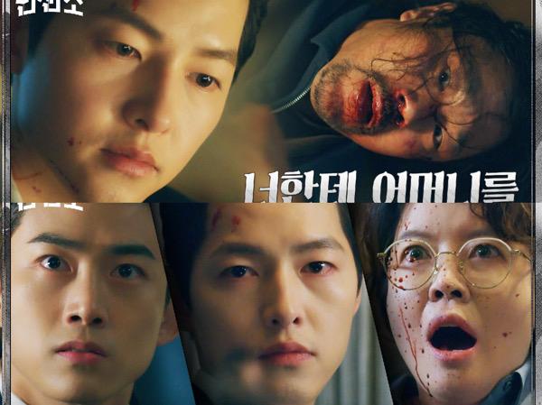 Adegan Aksi Song Joong Ki di Episode 16 Vincenzo Bikin Merinding