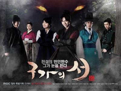 Alasan Absennya Lee Seung Gi & Suzy di Episode Perdana Gu Family's Book