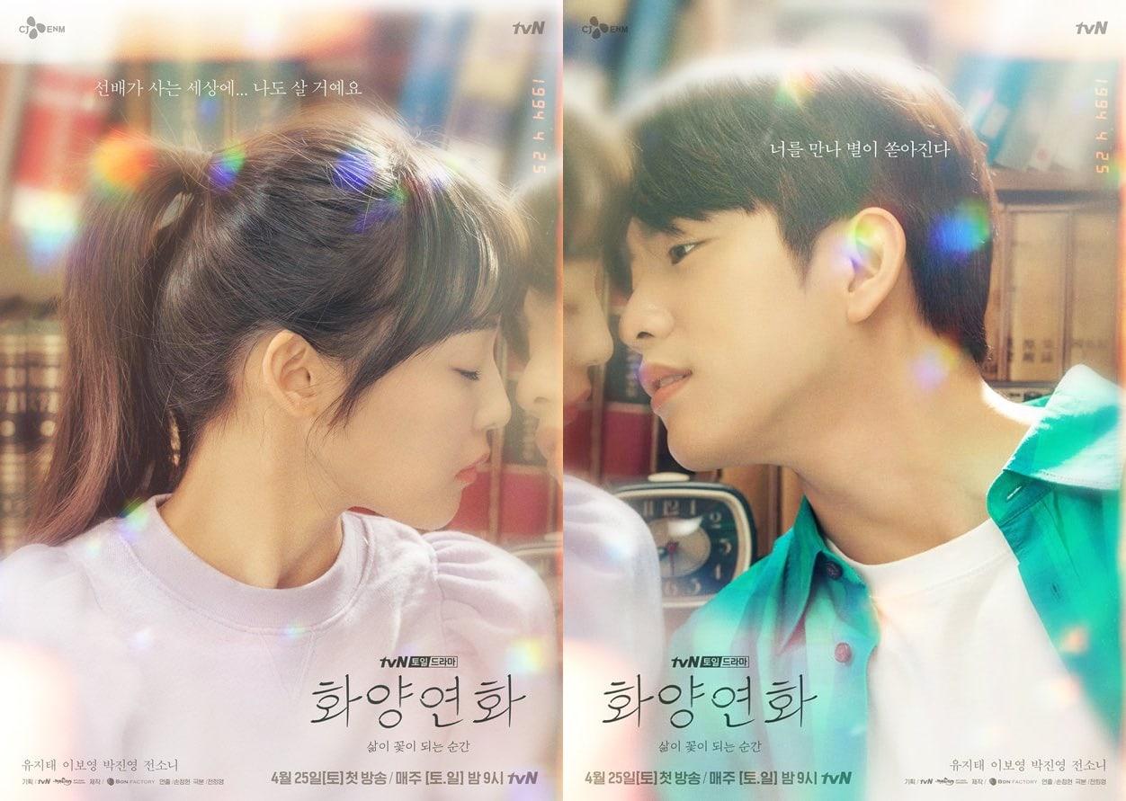 Jinyoung GOT7 dan Jeon So Nee Ceritakan Kesulitan Perankan Tokoh dari Tahun 90-an