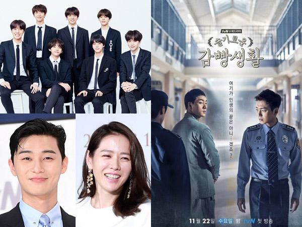 Inilah Idola K-Pop, Aktor, Aktris, dan Drama Terbaik di Paruh Pertama 2018 Pilihan K-Netz