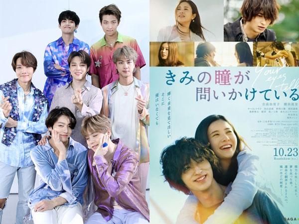 Lagu BTS Ciptaan Jungkook Bakal Jadi OST Film Jepang Terbaru