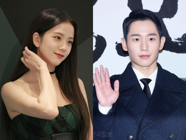 Belum Tayang, Netizen Kritik Drama Snowdrop yang Dinilai Berpotensi Lecehkan Sejarah