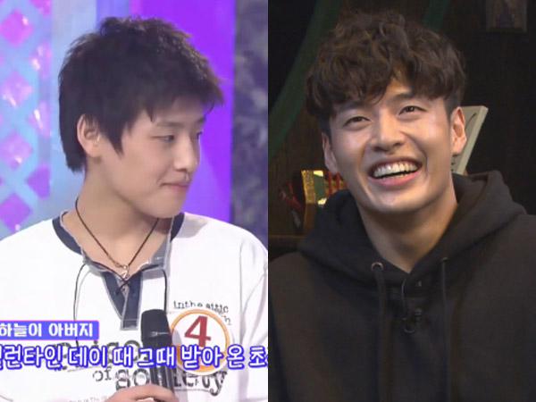 Kang Ha Neul Bagikan Cerita Kocak Soal Penampilan Pertamanya di TV Bareng Sang Ayah