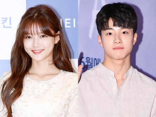 Kim Yoo Jung dan Nam Da Reum Bintangi Film Terbaru Bergenre Misteri