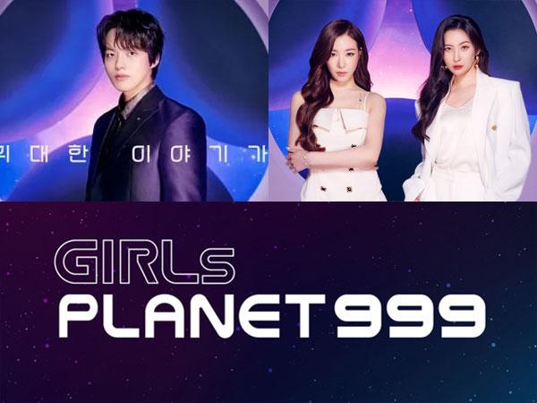 Program Audisi Mnet 'Girls Planet 999' Umumkan Jadwal Tayang