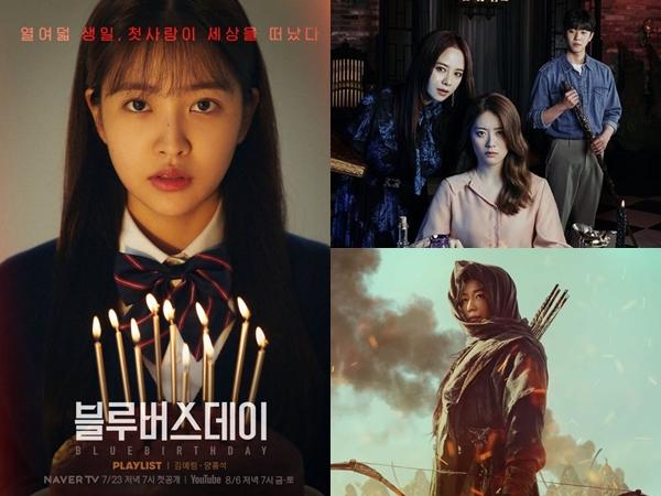 Deretan Drama Korea Terbaru yang Tayang di Bulan Juli (Part 2)