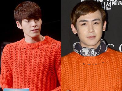 Sweater Rajut Kembar Kim Woo Bin vs Nickhun 2PM, Siapa Lebih Modis?