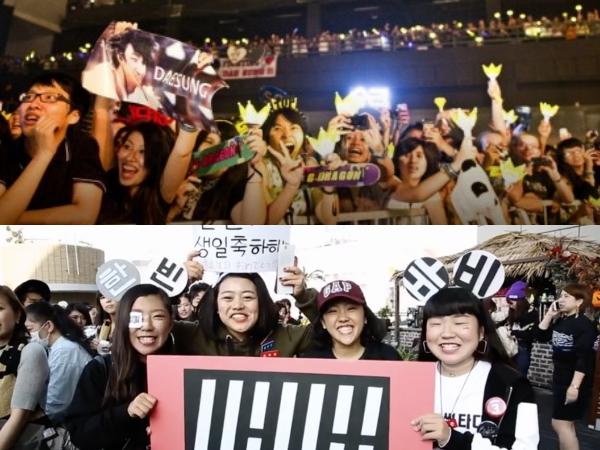 Beragam Tipe Fans di Konser K-Pop, Kamu yang Mana?