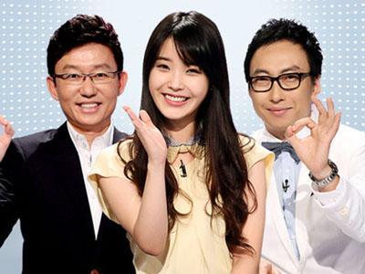 Setelah Eunhyuk SuJu dan L Infinite, Kini Giliran Acara IU yang Dihentikan oleh MBC