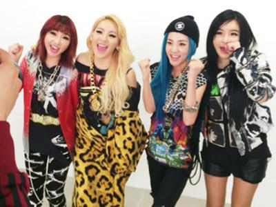 Duh, Perilisan Video Musik 'Come Back Home' 2NE1 Juga Tertunda!